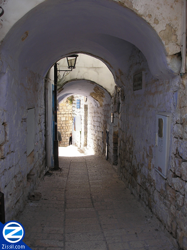 File:00000120-safed-old-city-arch.jpg