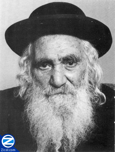 Rabbi Yisroel