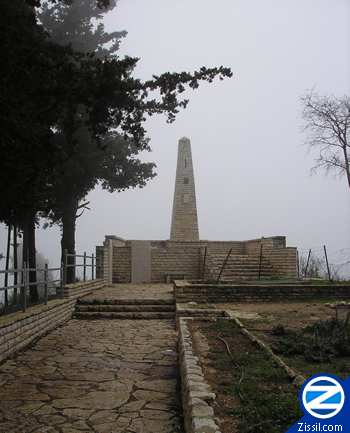 File:00000139-tzfat-metzudah-tower.jpg