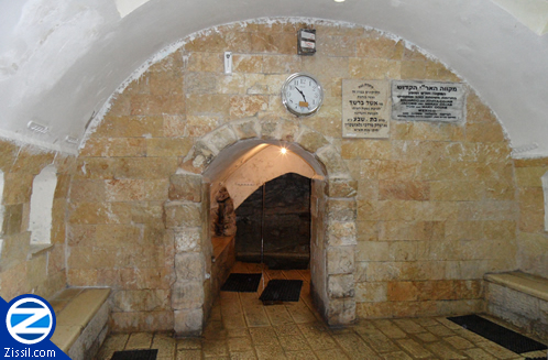 File:00000637-arizal-mikva-safed.jpg