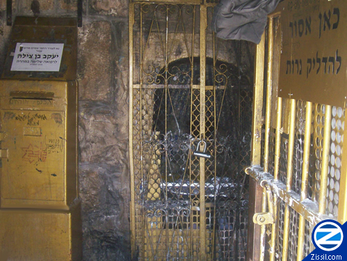 File:00000623-cave-under-kever-rabbi-shimon-bar-yochi.jpg