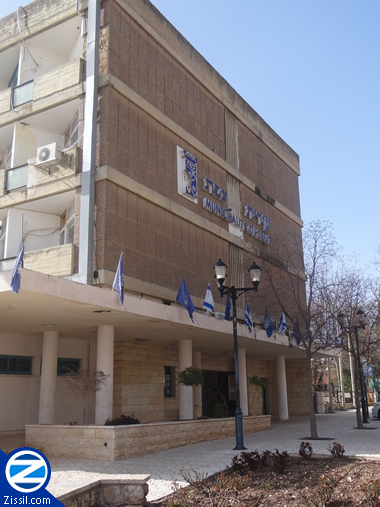 File:00000209-safed-municipal-building.jpg