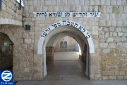 00001037-rabbi-shimon-bar-yochai-arch.jpg