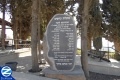 00000799-maalot-massacre-memorial-safed-cemetery.jpg
