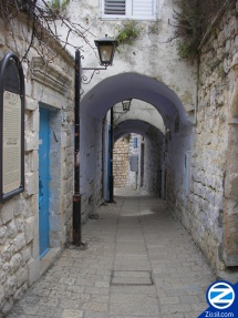 Old City Tzfat