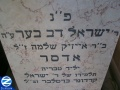 00000805-saba-tomb-inscription.jpg