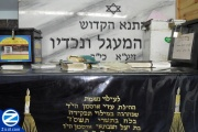 00000848-tzion-choni-hameagel-chatzor.jpg