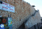 00001360-stairs-leading-to-cave-of-eliyahu.jpg