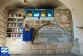 00000871-womens-section-at-kever-rabbi-yehuda-bar-ilai.jpg