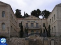 00000141-michlalah-safed.jpg
