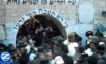 Rebbe Shimon Bar Yochai